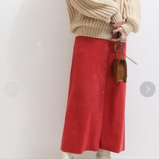 ノーブル(Noble)のノーブル フェイクスエードドットボタンタイトスカート 赤(ロングスカート)
