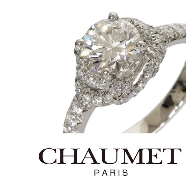 CHAUMET(ショーメ)のCHAUMET 6号 リアン D/VVS1/Excellent/0.31 レディースのアクセサリー(リング(指輪))の商品写真