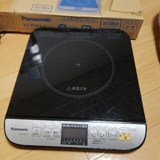 パナソニック(Panasonic)のパナソニック IH調理器(IHレンジ)