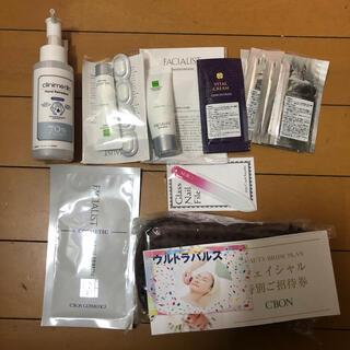 シーボン(C'BON)のCBON化粧品サンプル(サンプル/トライアルキット)