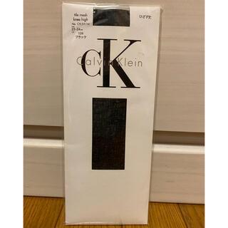 カルバンクライン(Calvin Klein)の新品未使用 カルバン・クライン ひざ下ストッキング(タイツ/ストッキング)