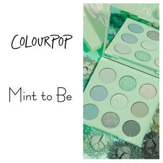 カラーポップ(colourpop)のcolourpop 🌿 Mint to be(アイシャドウ)