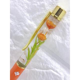 ハーバリウム ボールペン オレンジ花柄 ハンドメイド 複数購入割引あり(その他)