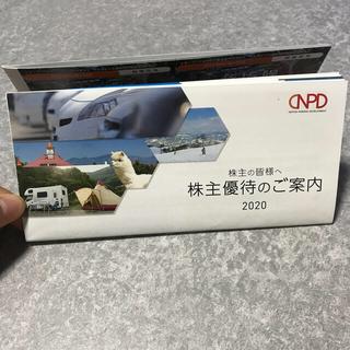 CNPD 優待券 日本駐車場開発株式会社  (その他)