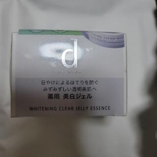 ディープログラム(d program)の資生堂 d プログラム ホワイトニングクリア ジェリーエッセンス(60g)(美容液)