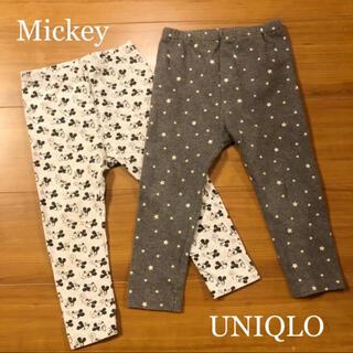 ユニクロ(UNIQLO)のユニクロ レギンス パンツ 2枚セット(パンツ/スパッツ)