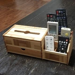 木ティッシュ ケース 箱無し リモコン スタンド 引出し(ティッシュボックス)