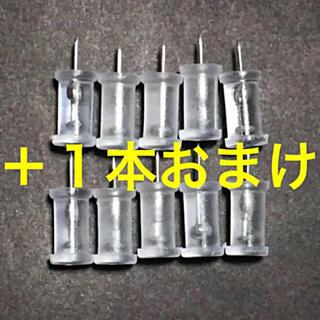 【ラクマ最安値】【数量限定で白色もあります】跡が目立たないプッシュピン 11本(その他)