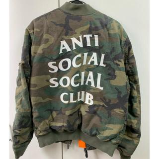 アンチ(ANTI)のanti social アンチソーシャル ジャケット(パーカー)