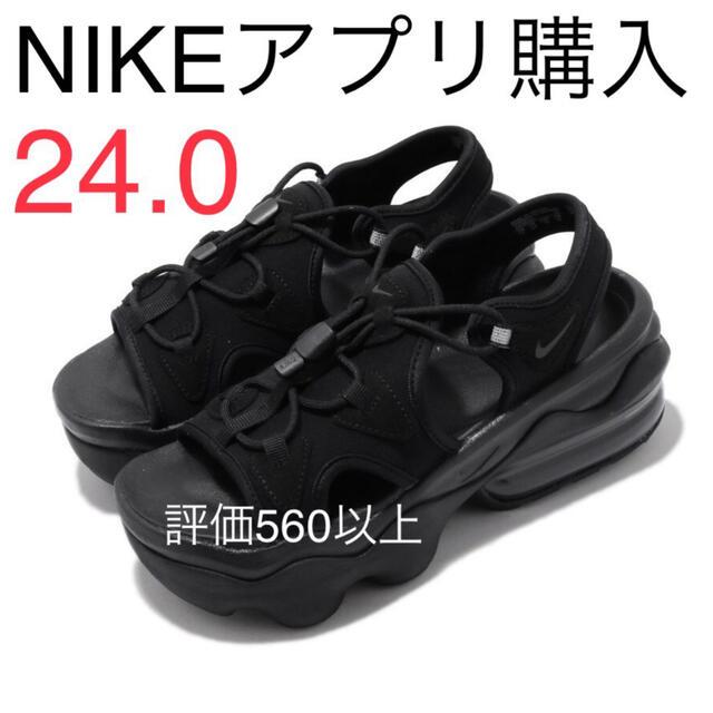 NIKE(ナイキ)のナイキ ウィメンズ エアマックス ココ サンダル ブラック 24.0cm レディースの靴/シューズ(サンダル)の商品写真