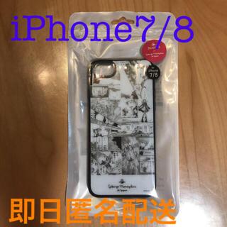 スリーコインズ(3COINS)の【即日匿名配送】スリーコインズ ご近所物語 iPhone7/8ケース(iPhoneケース)