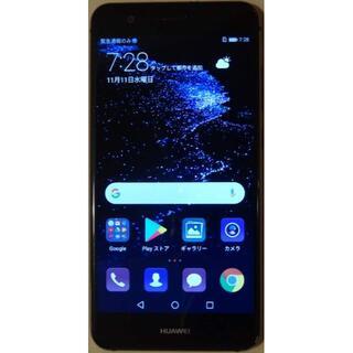 Androidスマートフォン HUAWEI P10 lite UQ版 RAM3G(スマートフォン本体)