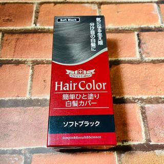 ドクターシーラボ(Dr.Ci Labo)の【新品】ドクターシーラボ 簡単ひと塗り 白髪 カバー ソフト ブラック(白髪染め)