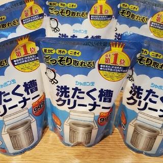 シャボンダマセッケン(シャボン玉石けん)のシャボン玉 洗濯槽クリーナー 6個セット(洗剤/柔軟剤)