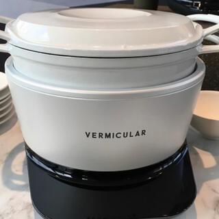 バーミキュラ(Vermicular)のバーミキュラ ライスポット シーソルトホワイト(炊飯器)