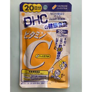 ディーエイチシー(DHC)のDHC ビタミンC 20日分(ビタミン)