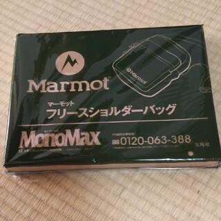マーモット(MARMOT)のMonoMax12月号  付録 Marmot ショルダーバッグ(ショルダーバッグ)