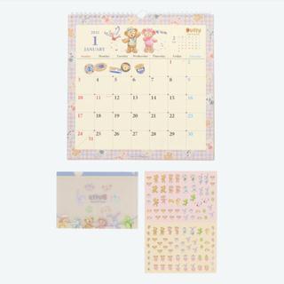ダッフィー(ダッフィー)のダッフィ カレンダー2021年 ディズニーシー(カレンダー/スケジュール)