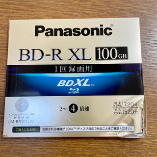 パナソニック(Panasonic)のPanasonic LM-BR100LW 新品 送料無料 角割れ(ブルーレイレコーダー)