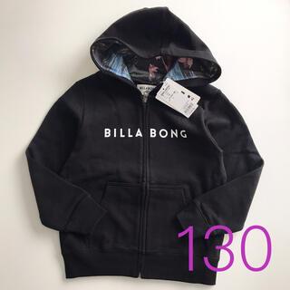 ビラボン(billabong)の【新品】BILLABONG ビラボン ジップパーカー スウェット 130(Tシャツ/カットソー)