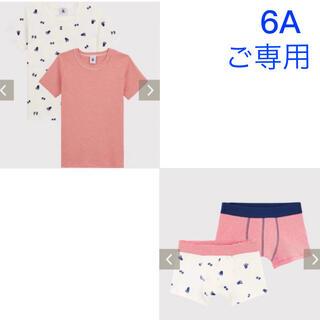 プチバトー(PETIT BATEAU)の✳︎ご専用✳︎ 新品未使用 プチバトー Tシャツ トランクス 6ans(下着)