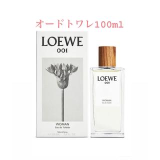 ロエベ(LOEWE)のロエベ 001 LOEWE 001 Woman EDT 100ml レディース(香水(女性用))