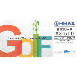 平和 2枚 株主優待券 7000円分 ~2021/6/30 PGM