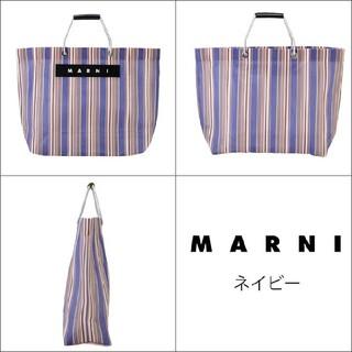 マルニ(Marni)の【最終値下げ】MARNIトートバッグ(トートバッグ)