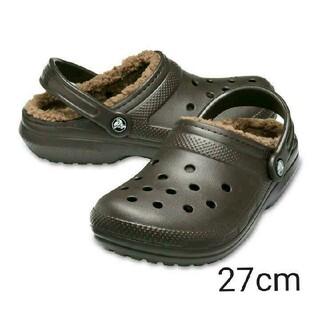 crocs - 27cm クロックス 新品 ブラウン