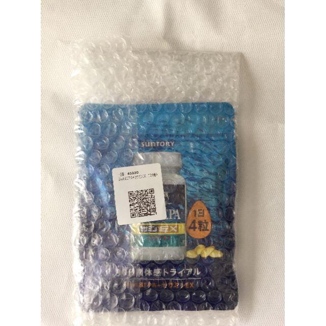 サントリー(サントリー)の【未開封】サントリー DHA&EPA セサミンEX120粒  その他のその他(その他)の商品写真