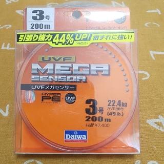ダイワ(DAIWA)のダイワ UVFメガセンサー3号-200m(PEライン)(釣り糸/ライン)