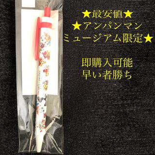 アンパンマンミュージアム ボールペン 横浜 アンパンマン ドキンちゃん(キャラクターグッズ)