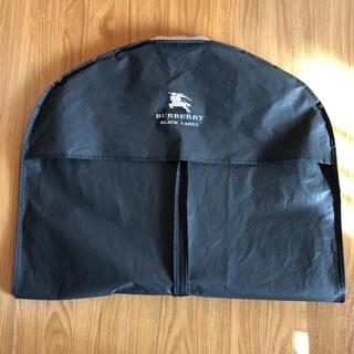 BURBERRY BLACK LABEL - バーバリーブラックレーベル スーツカバー