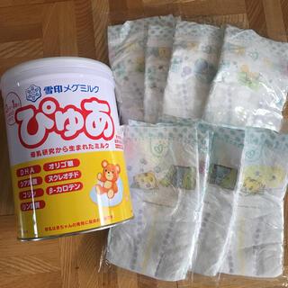 ユキジルシメグミルク(雪印メグミルク)の粉ミルク オムツセット(その他)