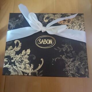 SABON - 値下げしました‼️SABON box サボンのプレゼント用ボックスです‼️