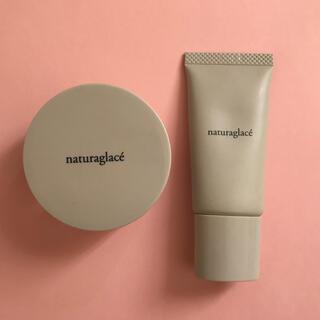 ナチュラグラッセ(naturaglace)のナチュラグラッセ トライアルセット01 シャンパンベージュ(化粧下地)