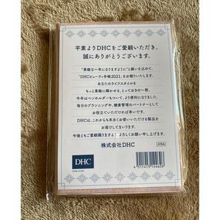 ディーエイチシー(DHC)のDHC ビューティー手帳2021(手帳)
