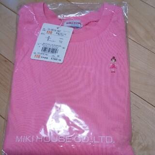 ミキハウス(mikihouse)のミキハウス トレーナー 110(Tシャツ/カットソー)