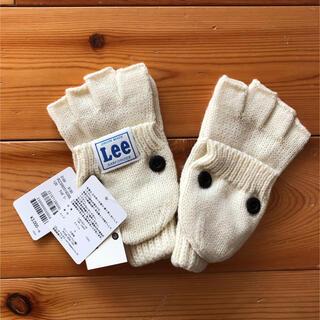 Lee - 新品タグ付き Lee 2way手袋