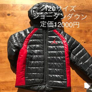 タグ付き☆ジョーダンダウン120サイズ(コート)