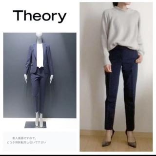 セオリー(theory)のtheory☆セオリー☆クロップド パンツ☆ネイビー☆2020AW☆テーパード(クロップドパンツ)