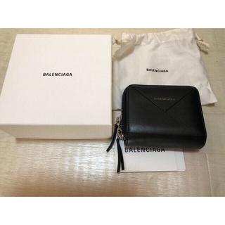 バレンシアガ(Balenciaga)のBALENCIAGA 財布(折り財布)