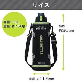 アイリスオーヤマ(アイリスオーヤマ)のアイリスオーヤマ 直飲みスポーツボトル1.5リットル SDB-1500 おまけ付(水筒)