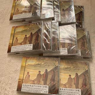 ジェネレーションズ(GENERATIONS)の generations 少年 CD(ポップス/ロック(邦楽))