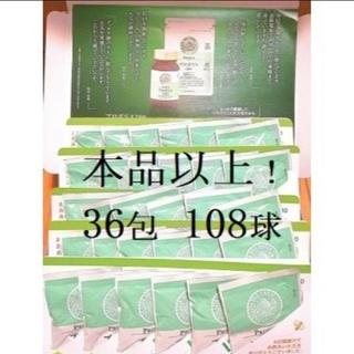 山田養蜂場 - 山田養蜂場 プロポリス 36包 本品以上量 天然フラボノイド ビタミン ミネラル