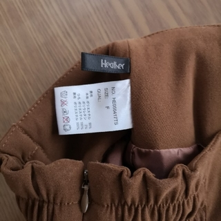 ヘザー(heather)のHeather  ブラウンスカート(ひざ丈スカート)