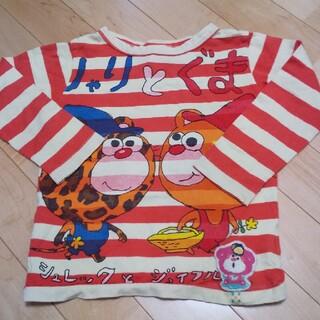 ジャム(JAM)のJAMトップス 110(Tシャツ/カットソー)