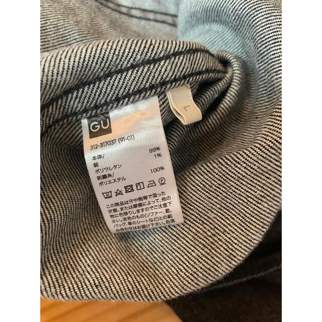 三代目 J Soul Brothers(サンダイメジェイソウルブラザーズ)のStudioSEVEN GU gu Gジャン メンズのジャケット/アウター(Gジャン/デニムジャケット)の商品写真