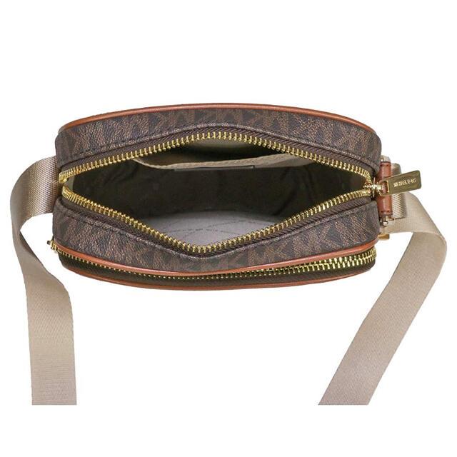 Michael Kors(マイケルコース)の MICHAEL MICHAEL KORS バッグ ショルダーバッグ 斜めがけ  レディースのバッグ(ショルダーバッグ)の商品写真