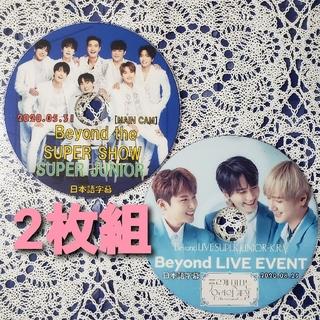 スーパージュニア(SUPER JUNIOR)のSUPER JUNIOR  Beyond LIVE 2枚セット(ミュージック)